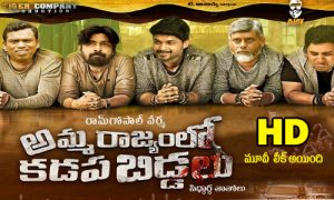 Amma rajyam lo kadapa Reddlu HD Movie Download