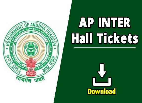 Intermediate Hall Tickets Download
