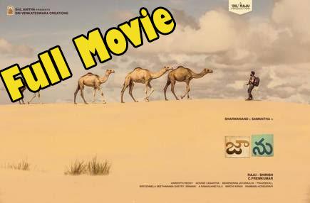 Jaanu full movie leak