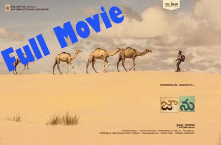 Jaanu full movie leaked
