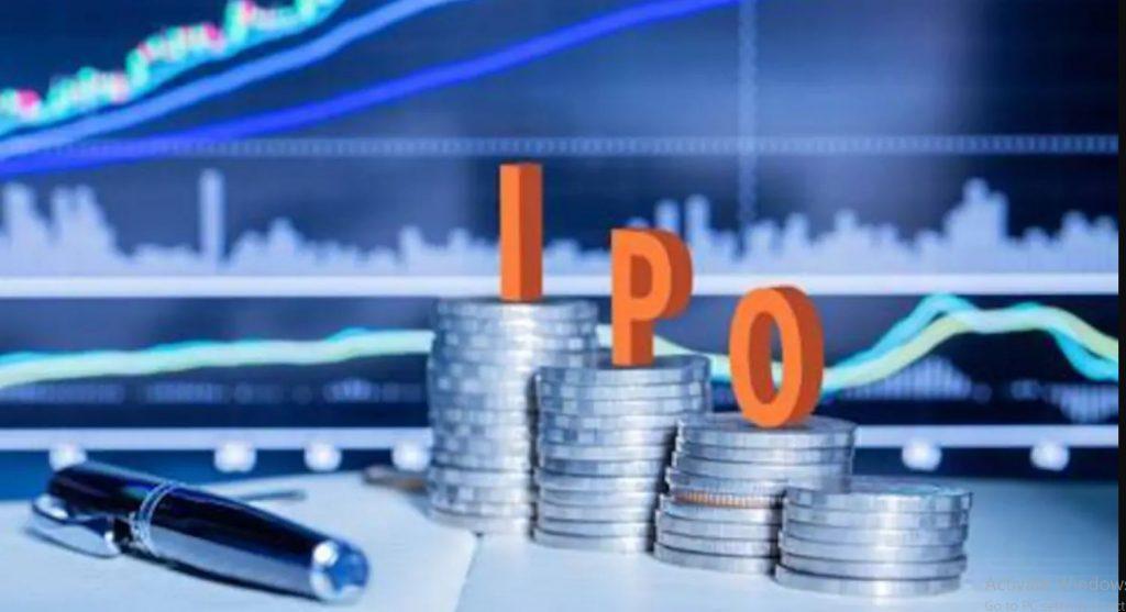 SBI IPO