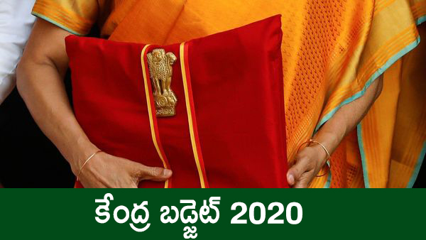 central government Budget 2020