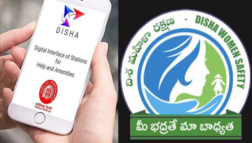 disha app