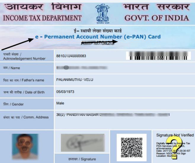 e-pan card