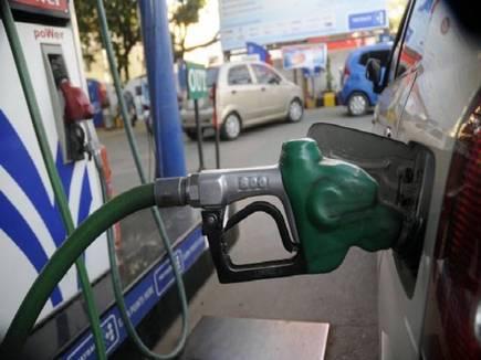 petrol bunk