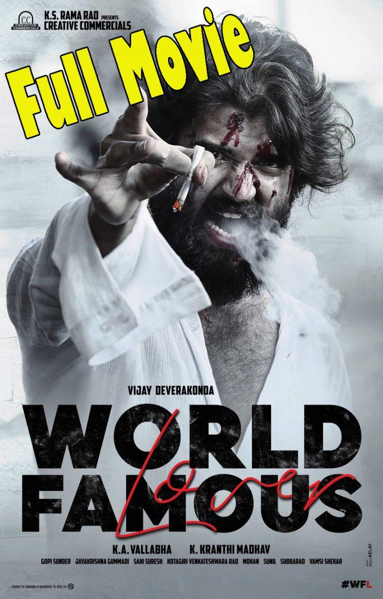 world-famous-lover