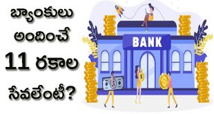 bank servies