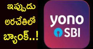 yono bank