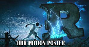 RRR MOTION POSTER LOGO
