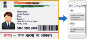 link aadhar with mobile number