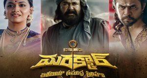 Marakkar Telugu Movie