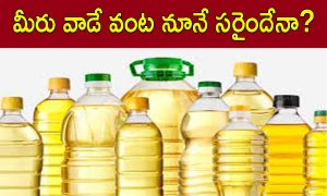 right cooking oil