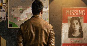 valayam Telugu Full Movie Download