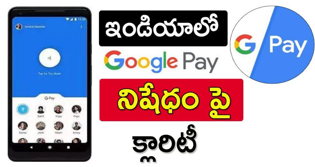 google pay ban