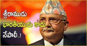 Nepal PM KP SharmaOli