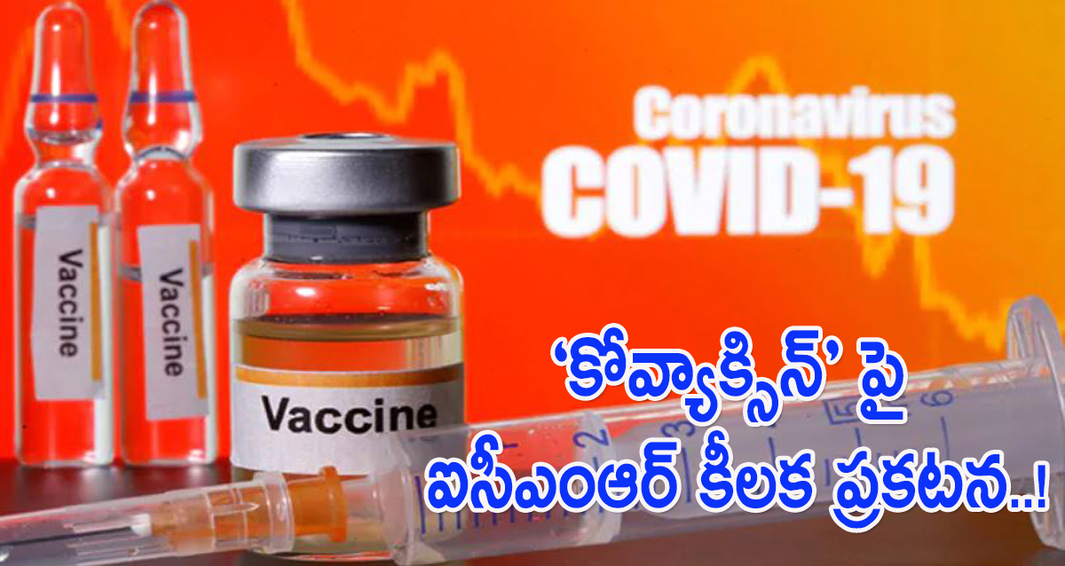 covaxine