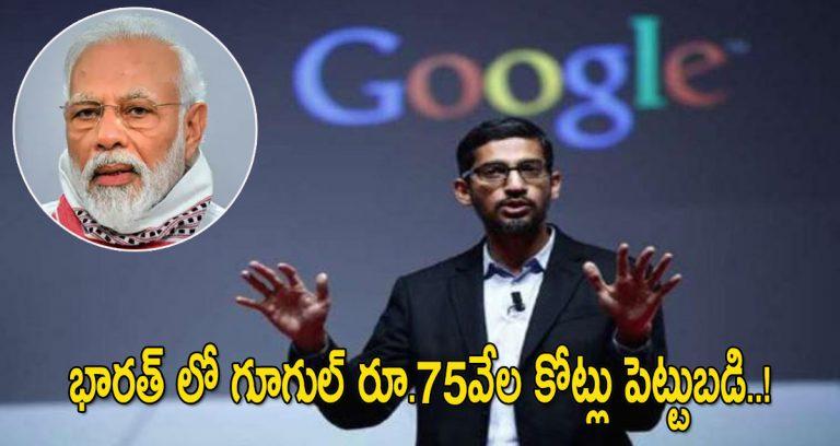google invest in India