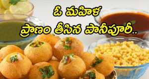 Eating Panipuri women lost her life