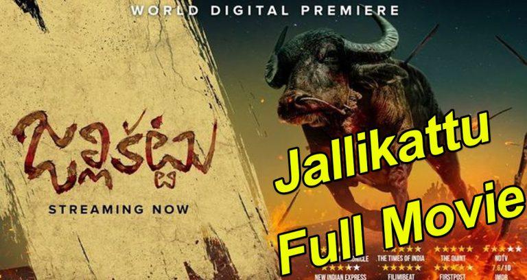 Jallikattu Full movie download
