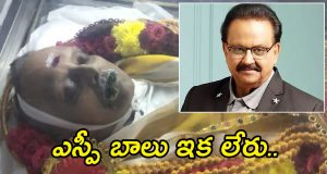 SP Balu Passed away