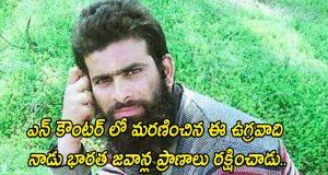 Terrorist Asif Muzaffar Shah