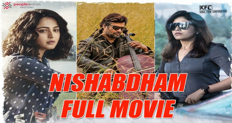 'Nishabdham' Telugu Full Movie Download