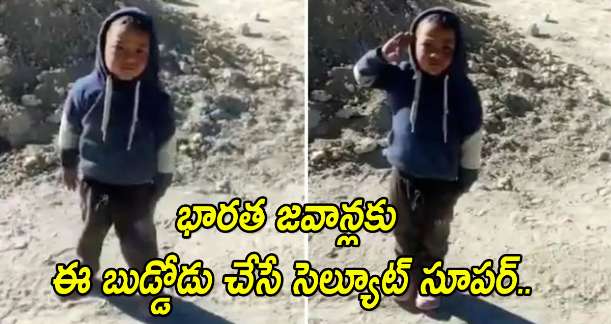 Little boy salutes soldiers in Leh