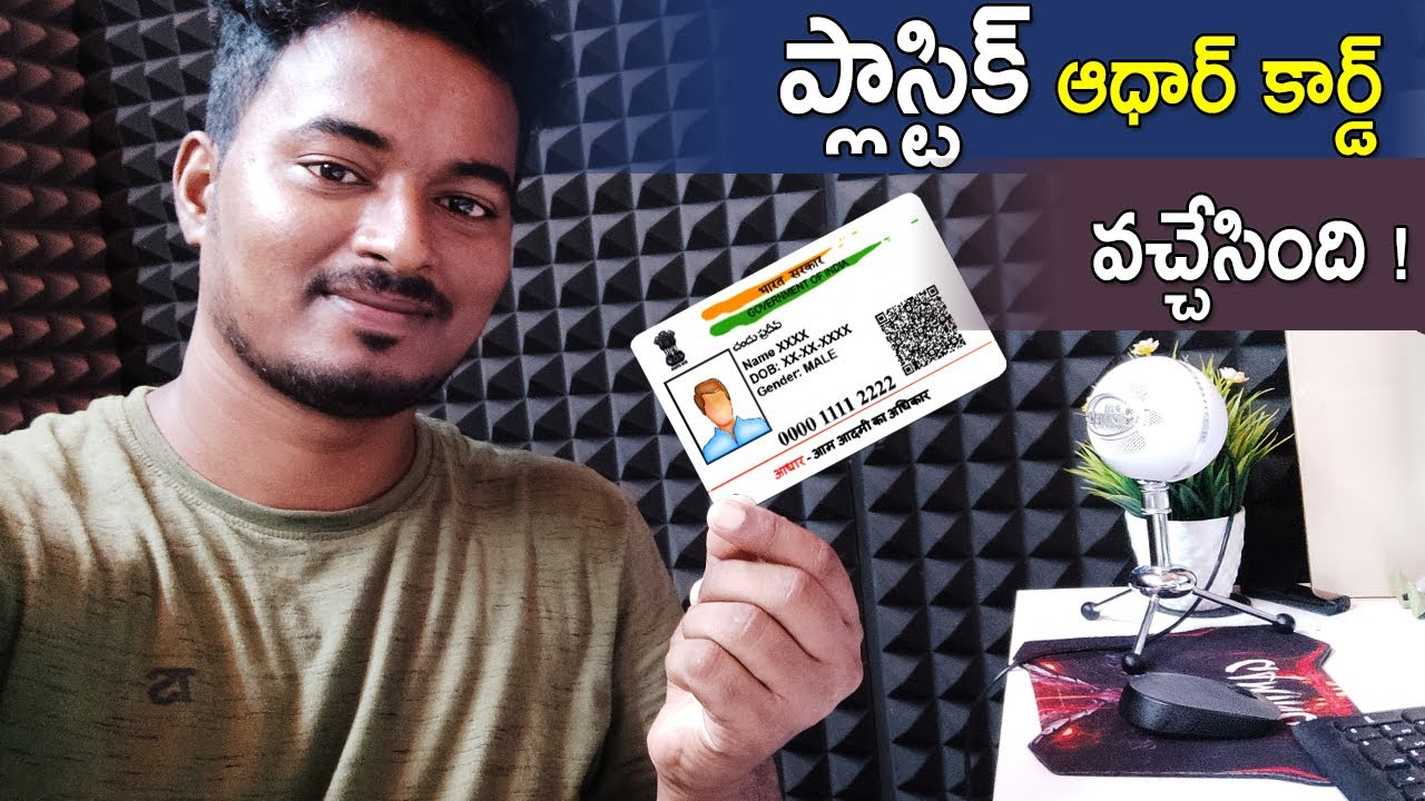 order pvc aadhar card online
