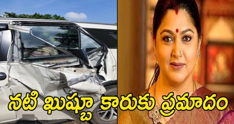Khushbu car accident