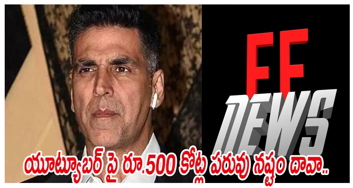 Rs 500 crore defamation suit against YouTuber