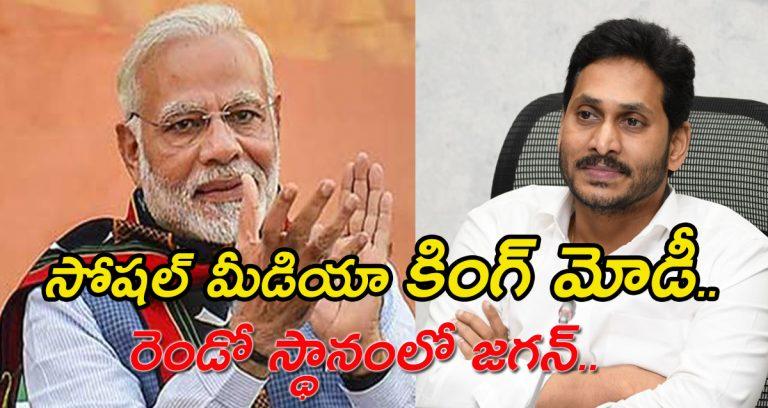 Social Media king Modi