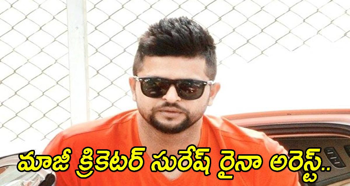 Suresh Raina Arrest