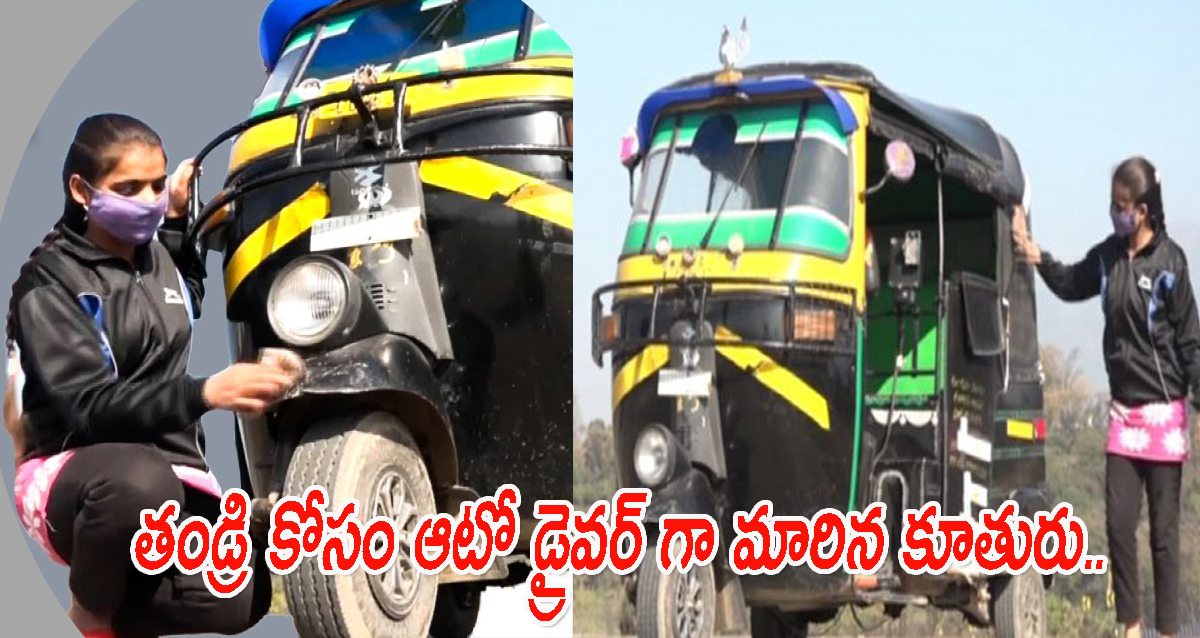 21 years old female auto driver