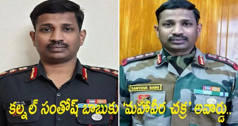 Colonel Santhosh Babu1