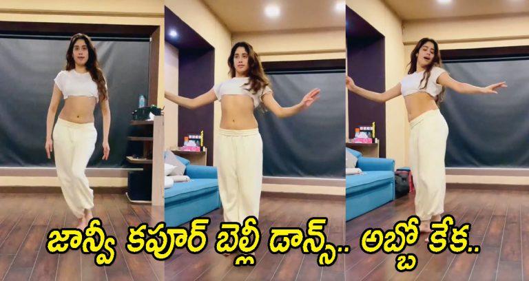 Janhvi Kapoor Belly Dance