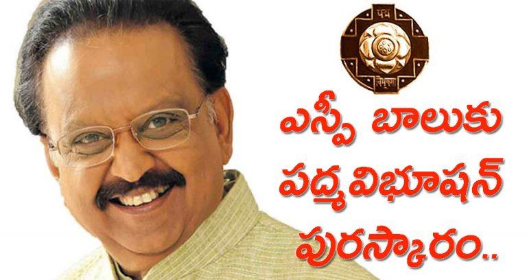 Padma Vibhushan for SP Balu