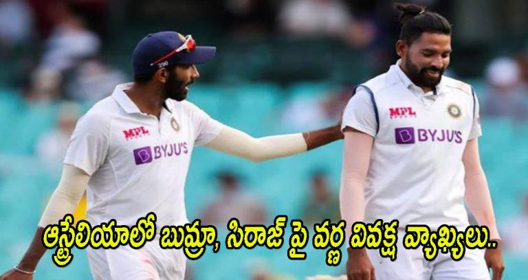 team india bowlers