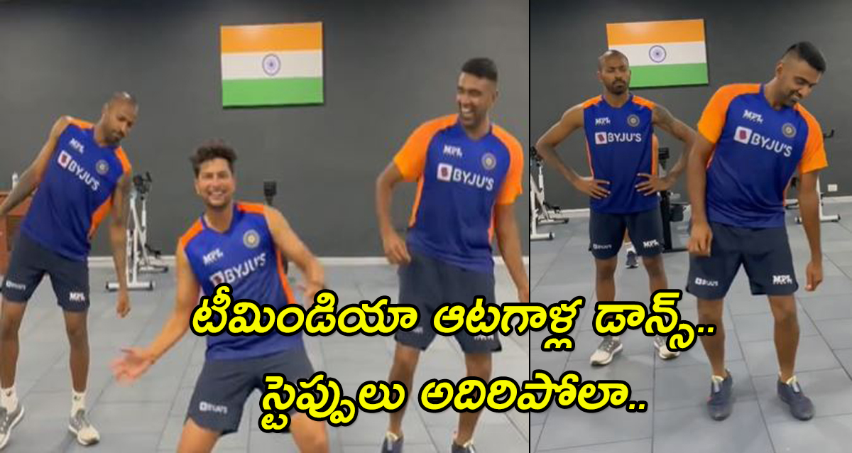 Team India Players Dance Video