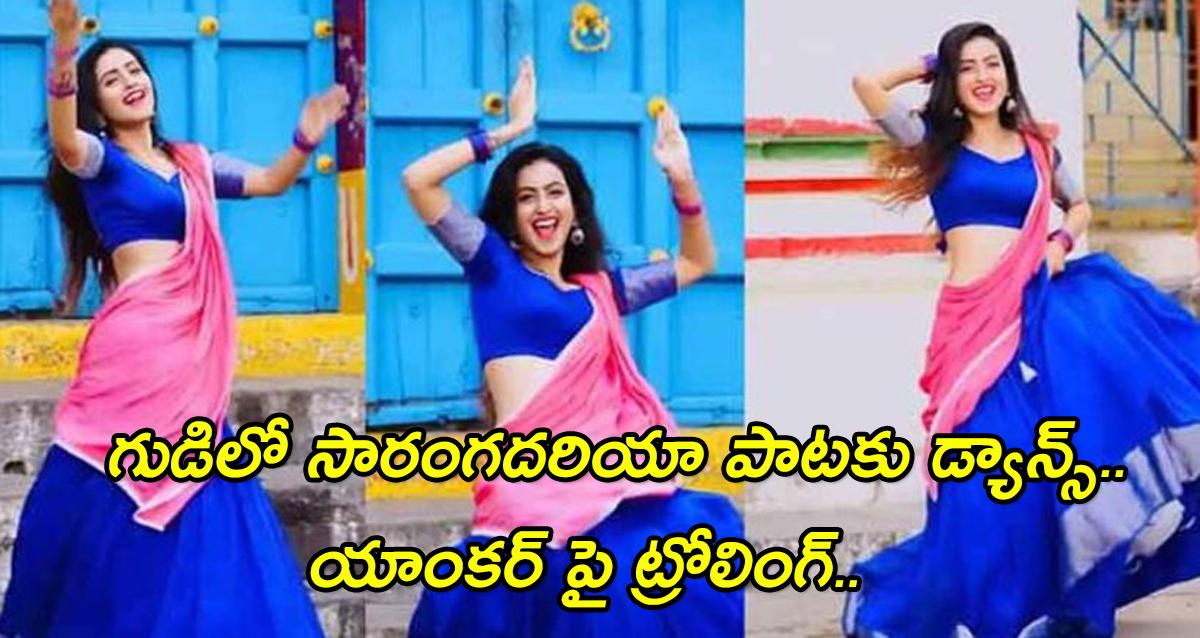 Anchor Deepika Pilli Dance