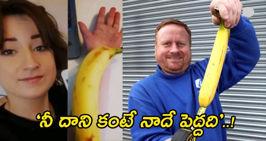 Banana size