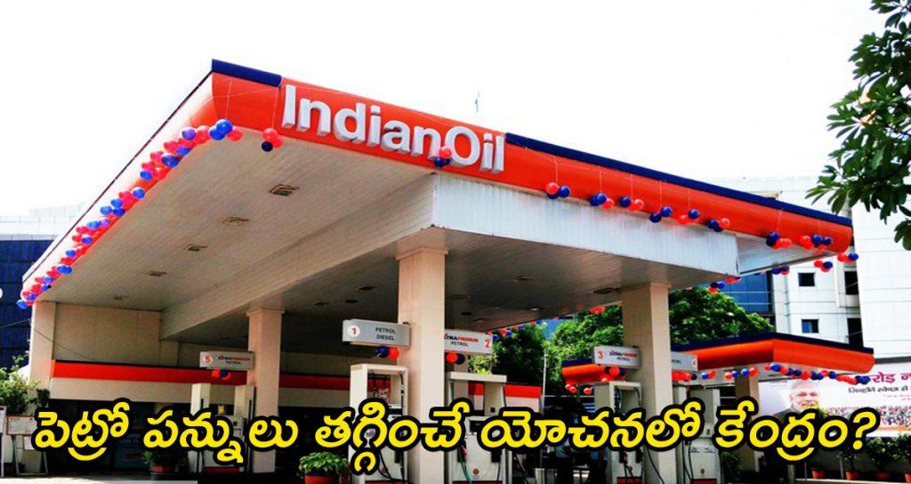Petro Tax