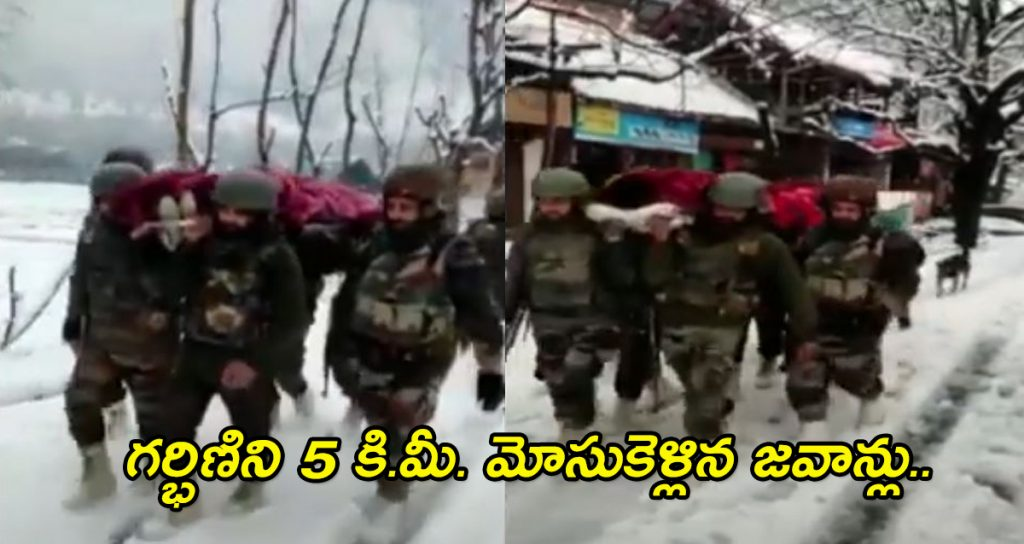 troops carry pregnant woman on shoulder