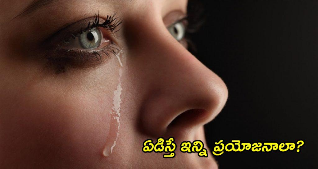 Crying Benefits