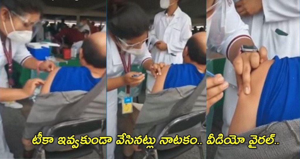 Fake Vaccination