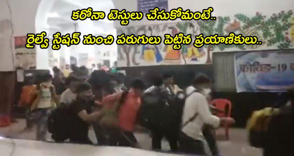 Passengers run from railway station