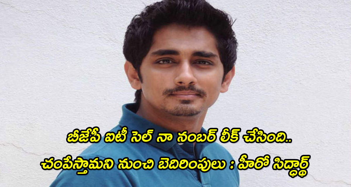 hero sidhartha