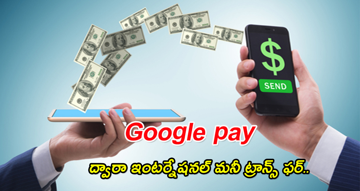 Google pay money transfer