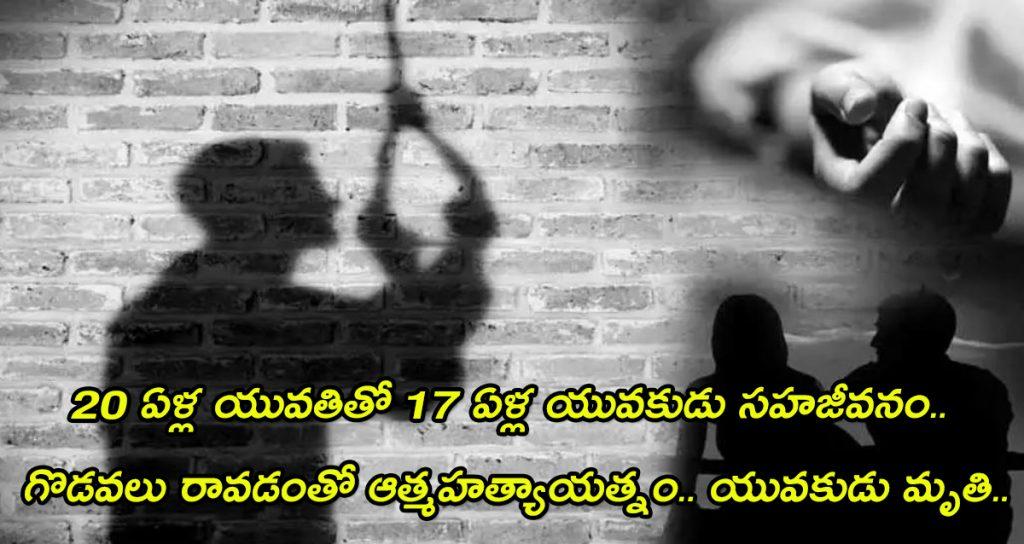 Hyderabad crime