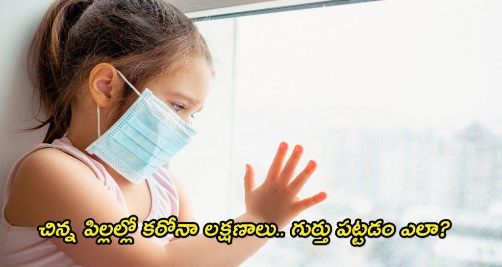 corona symptoms in children