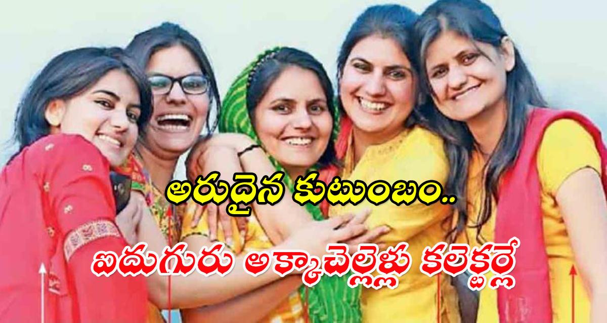 Three Sisters cracked RAS